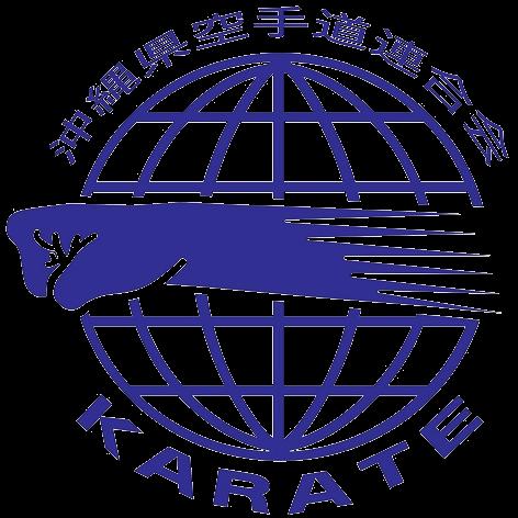 沖縄県空手道連合会【公式サイト】